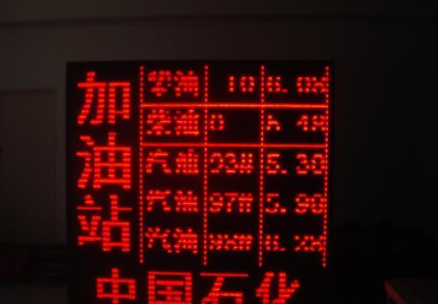 青岛到蛟河火车路线图