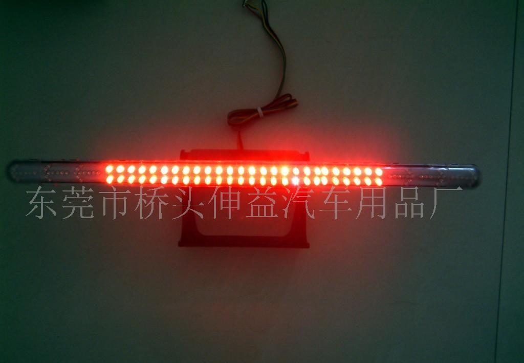 供应汽车led第三刹车灯(图)