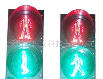 动态人行信号灯 静态人形信号灯; 人行信号灯,人行; 红绿灯交通信号灯图片