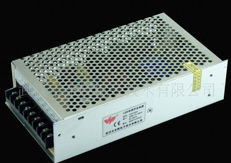 供应24v200wled电源 护栏管电源 亮化电源_供应求购