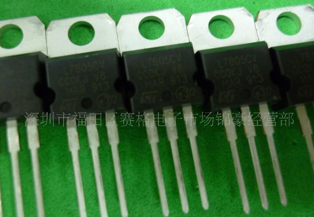 供应l7805cv电子元器件