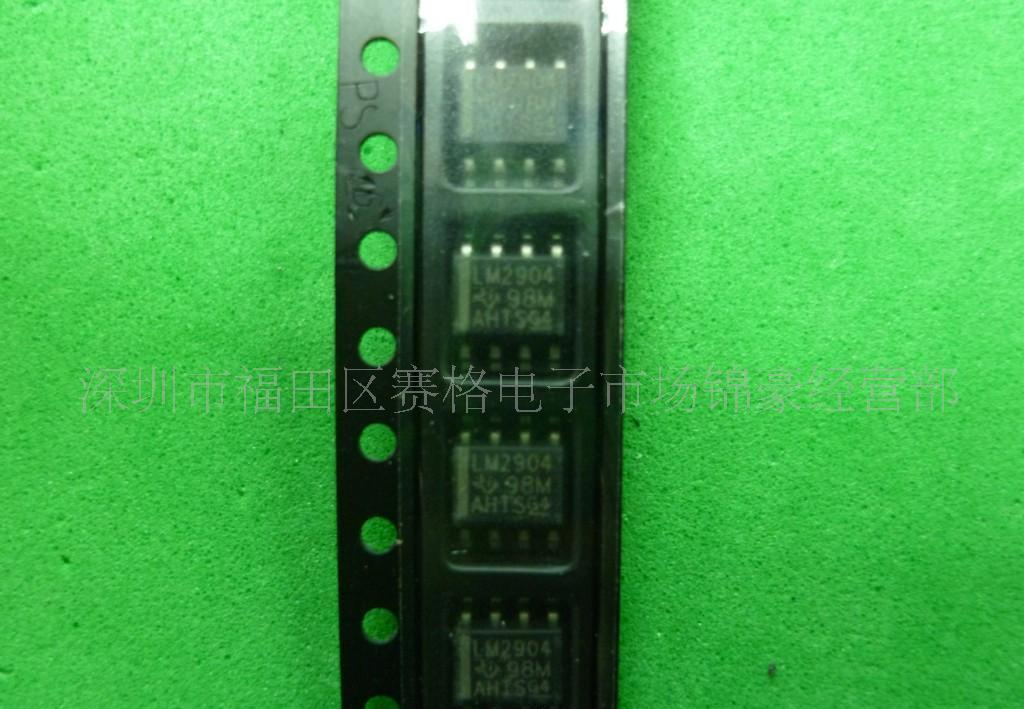 供应lm2904电子元器件