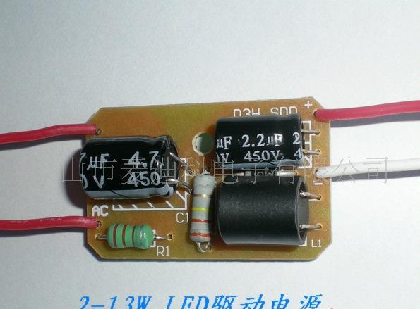 led球泡灯驱动电源(恒流源)