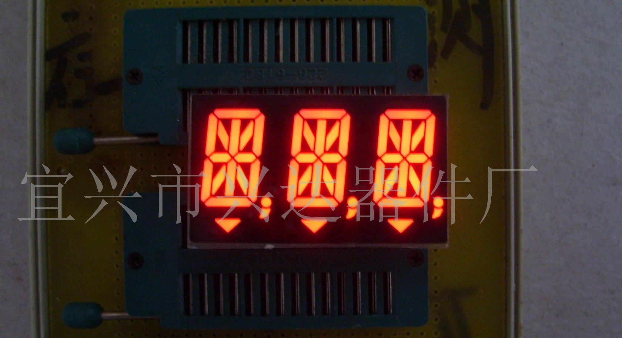 供应led数码管及彩色智能显示屏