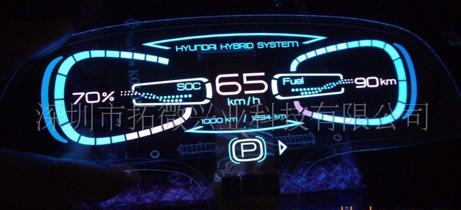 供应挡风玻璃专用显示屏; 汽车用品; 供应信息