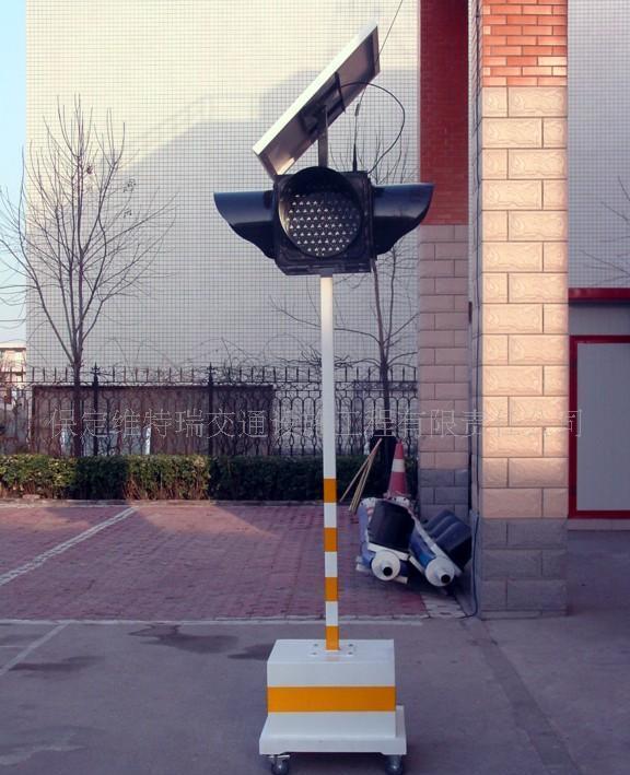 供应交通信号灯