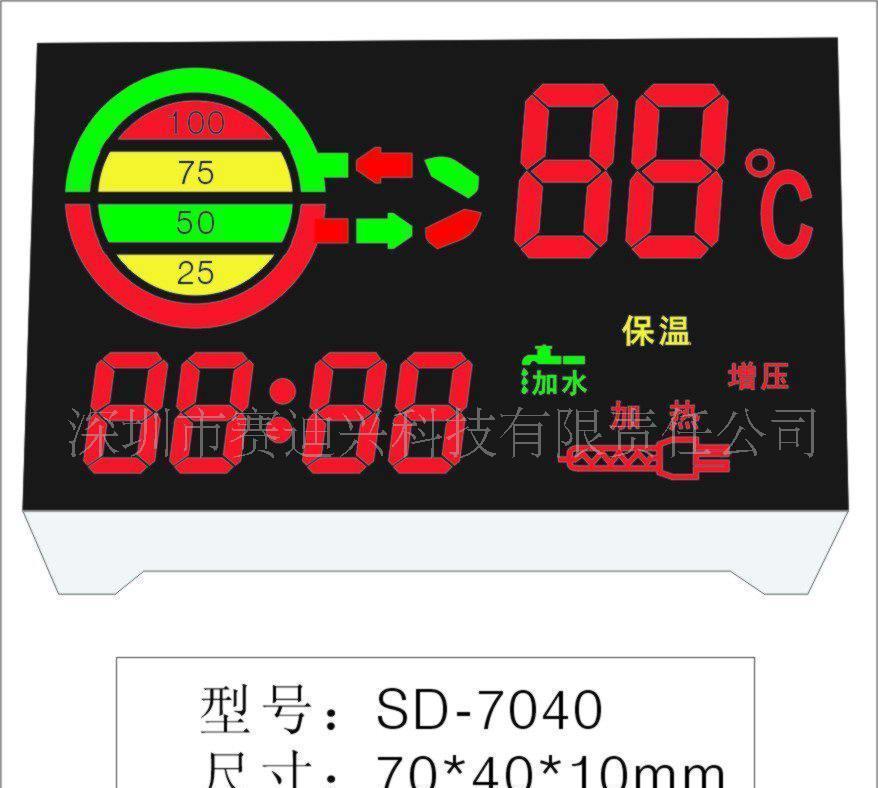 太阳能热水器显示屏