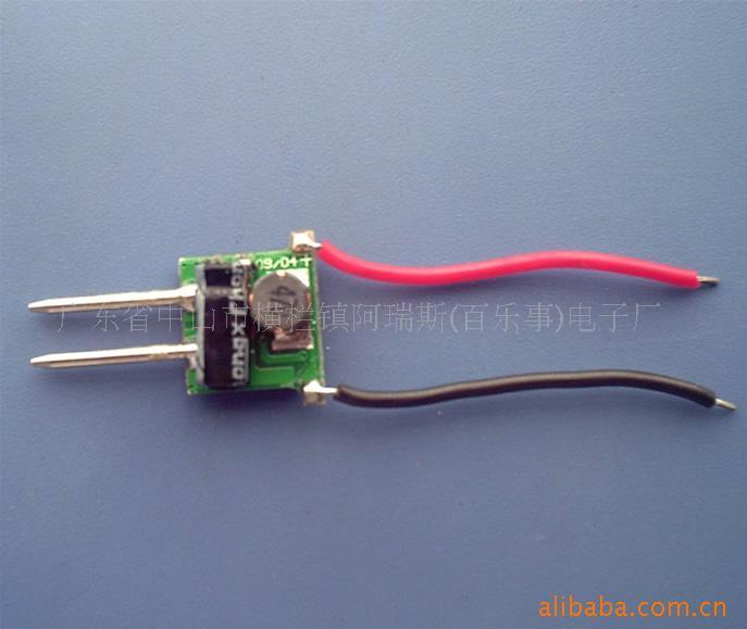批发供应MR16灯杯专用LED驱动器LED电源