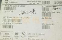 供应DS28E01P-100+T深圳原装现货价格高