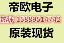 供应27.12MHZ深圳原装现货价格低