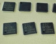 供应STC89C52RC-40I深圳原装现货价格低STC89C52RC-40I