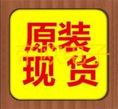 供应TC7SA08FU深圳原装现货价格低