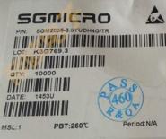 供应SGM2036-3.3YUDH4G/TR深圳原装现货价格低