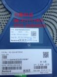 供应5020 1UH供应顺络SWPA系列电感 SWPA5020S1R0NT