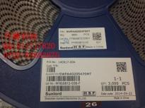 供应4020 47UH供应顺络SWPA系列电感 SWPA4020S470MT