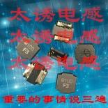 供应NR6045T100M太诱/太诱/太诱/重要的事情说三遍