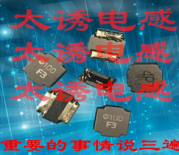 供应3015 3.3UH贴片电感大量现货