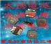 供应MAKK2016T4R7M太诱专卖店原装现货