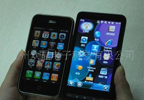 HTC HD2 双卡双待版 智能手机