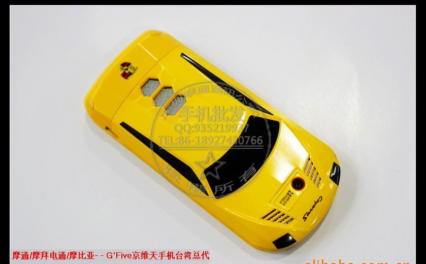 保时捷h6滑盖跑车手机批发 全金属呼吸灯后台qq支持视频聊高清图片
