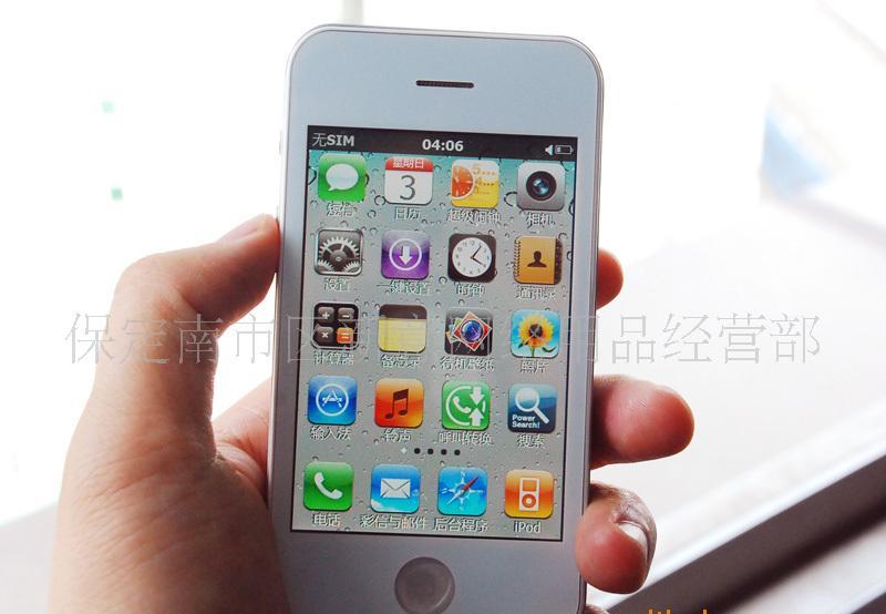 苹果4代智能wm系统手机图片