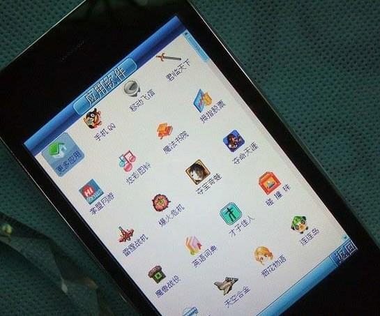 标题:顶级天翼cdma 3g双模c6苹果手机 3.图片