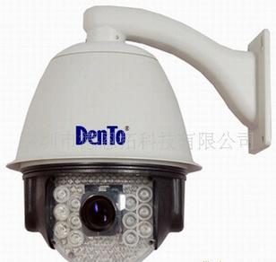 供应室外高速球型摄像机,高速球摄像机 图