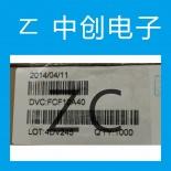 供应FCF10A40专注