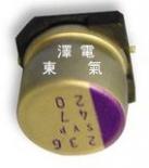 供应HC1162N/DIP-