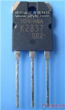 2SK2837
