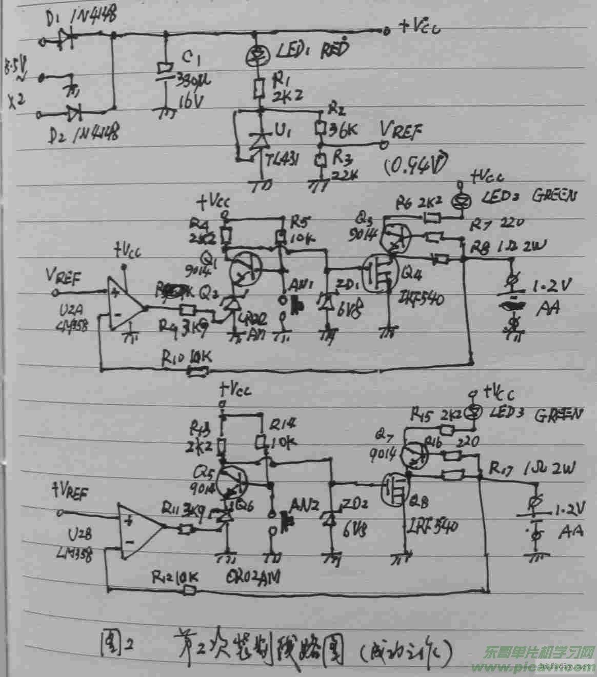 当lm358检测到电池电压