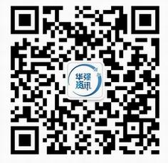 """工业连接器向""""无线""""迈进_""""定制化""""成制胜法宝"""