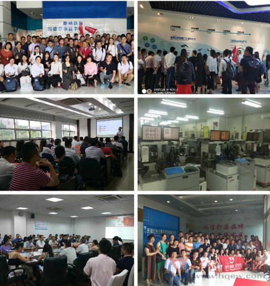 华强电子网2018江苏-深圳集成电路企业对接交流走访活动圆满落幕