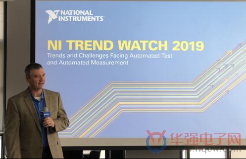 《NI趋势报告2019》解读5G、物联