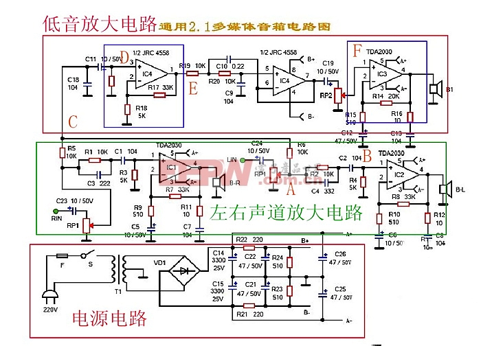 4558有源2.1音箱电路图
