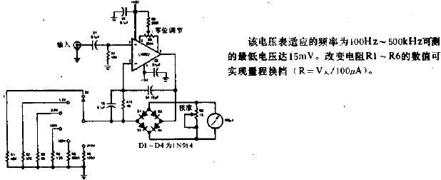 宽带交流电压表电路图
