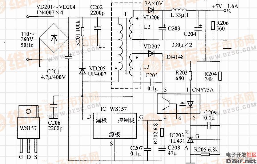 新型三端开关电源ws157集成电路