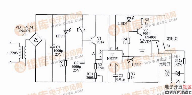 定时充电器电路图(一)