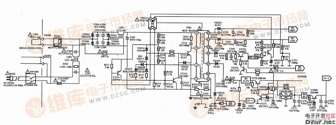 海尔8823机芯彩色电视机开关电源电路图