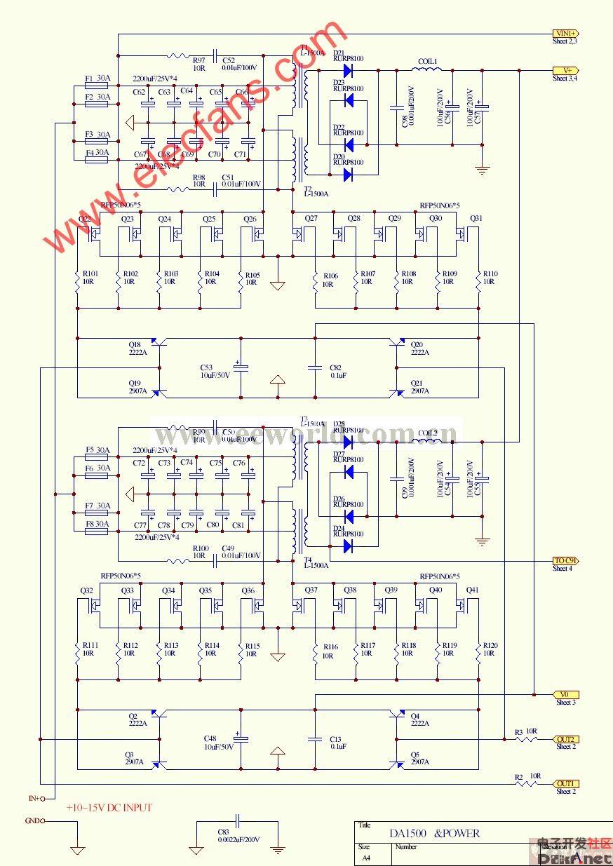 1500w的方波逆变器电路图