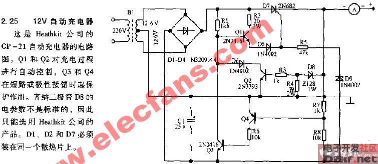12v自动充电器电路图
