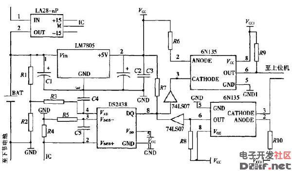 传统电池检测电路  上图所示是我们传统的电池检测电路,由于各监测板不共地,所以发送和接收的信号 都需经光电耦合器6N135进行隔离,由于DS2438输出电流较小,不能驱动光电耦合器,故增加了驱动/缓冲器74LS07。DS2438 的数据输出端DQ 为漏极开路,所以增加上拉电阻R7。数字信号在传输过程中抗干扰能力强,提高了测量精度,各检测板并行工作,可以同时监测电池组中的各单体蓄电池的状态。但这在多串的电池保护中,无疑增加了电路的体积与成本。