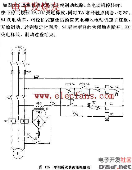 单相桥式整流能耗制动电动机控制电路图
