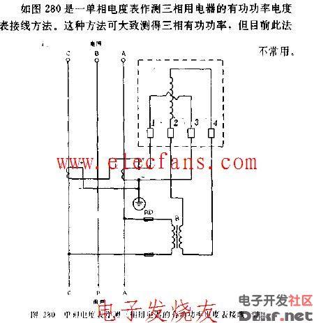 单相电度表作测三相用电器的有功功率电度表接线图