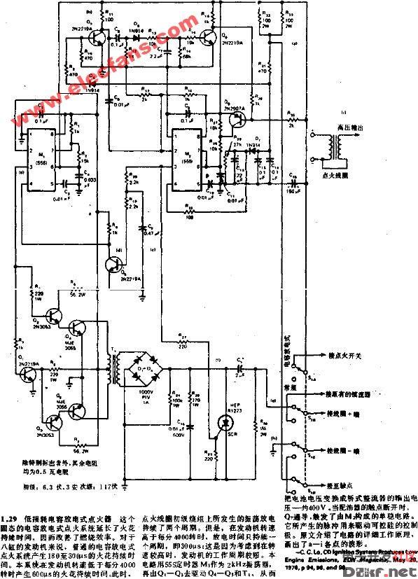 低损耗电容放电式点火器-电路图