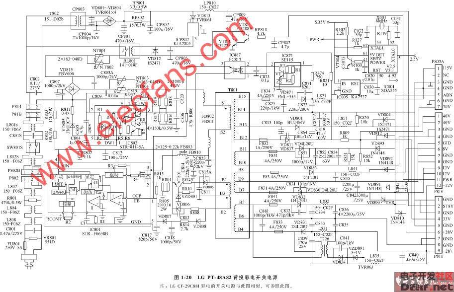 lgpt-48a82背投彩电开关电源电路