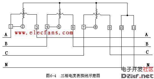 三相电度表接线图及接线方法