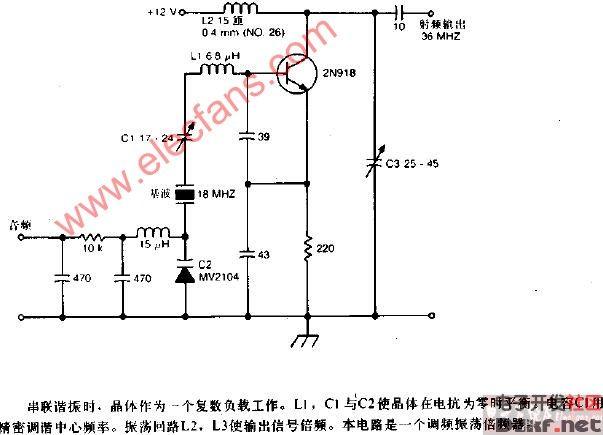 晶体振荡器倍频器电路图