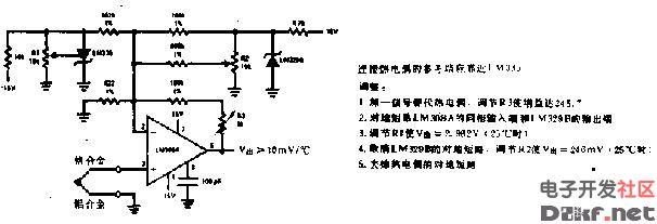 摄氏分度的热电偶温度计电路图图片