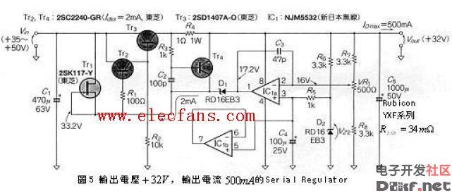 ic的输出电压大约是24v
